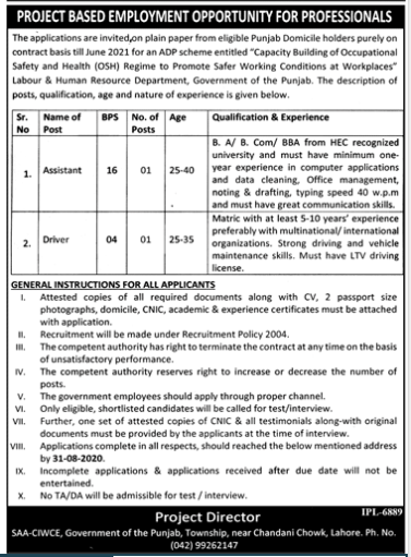 Labour And Human Resources Department Jobs August 2020 advertisement