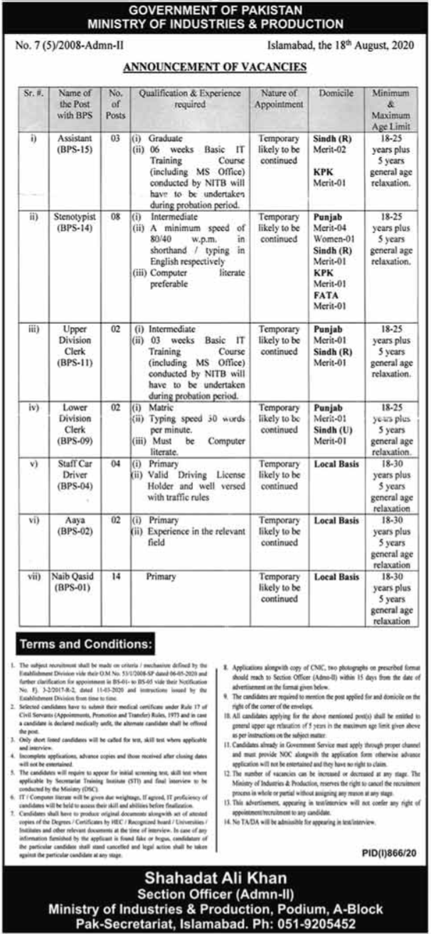 Ministry of Industries & Production Jobs August 2020 Advertisement
