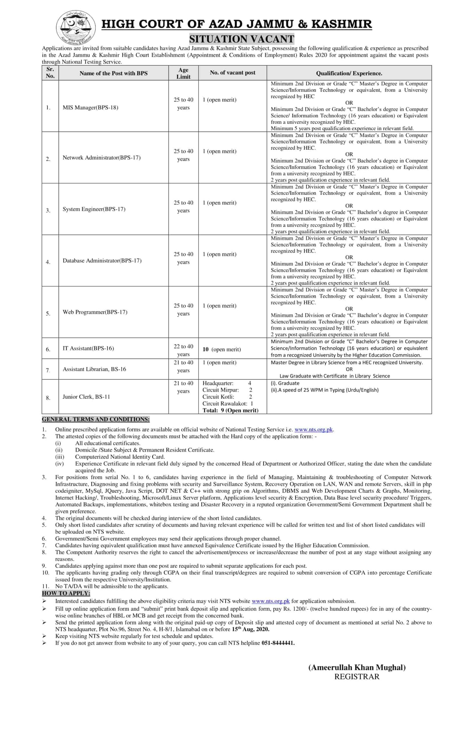 Azad Kashmir High Court NTS Jobs August 2020