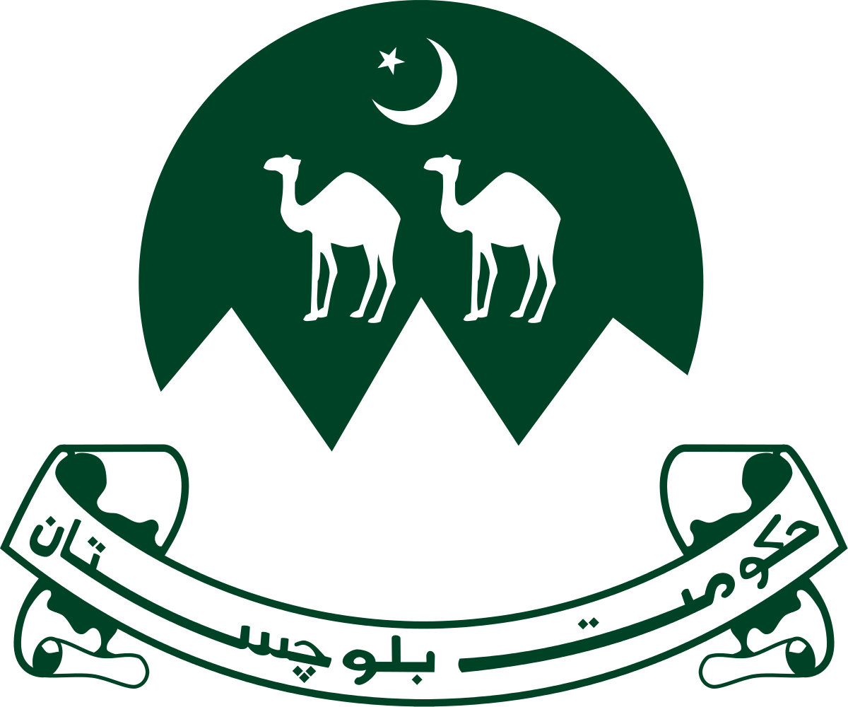 Govt Of Balochistan Communication And Works Department