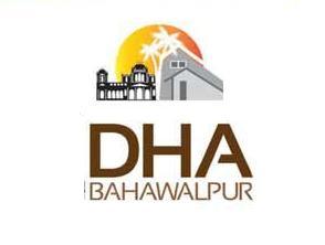 Defence Housing Authority DHA Bahawalpur