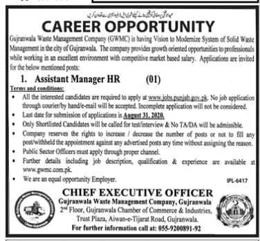 Gujranwala Waste Management Company GWMC Jobs August 2020