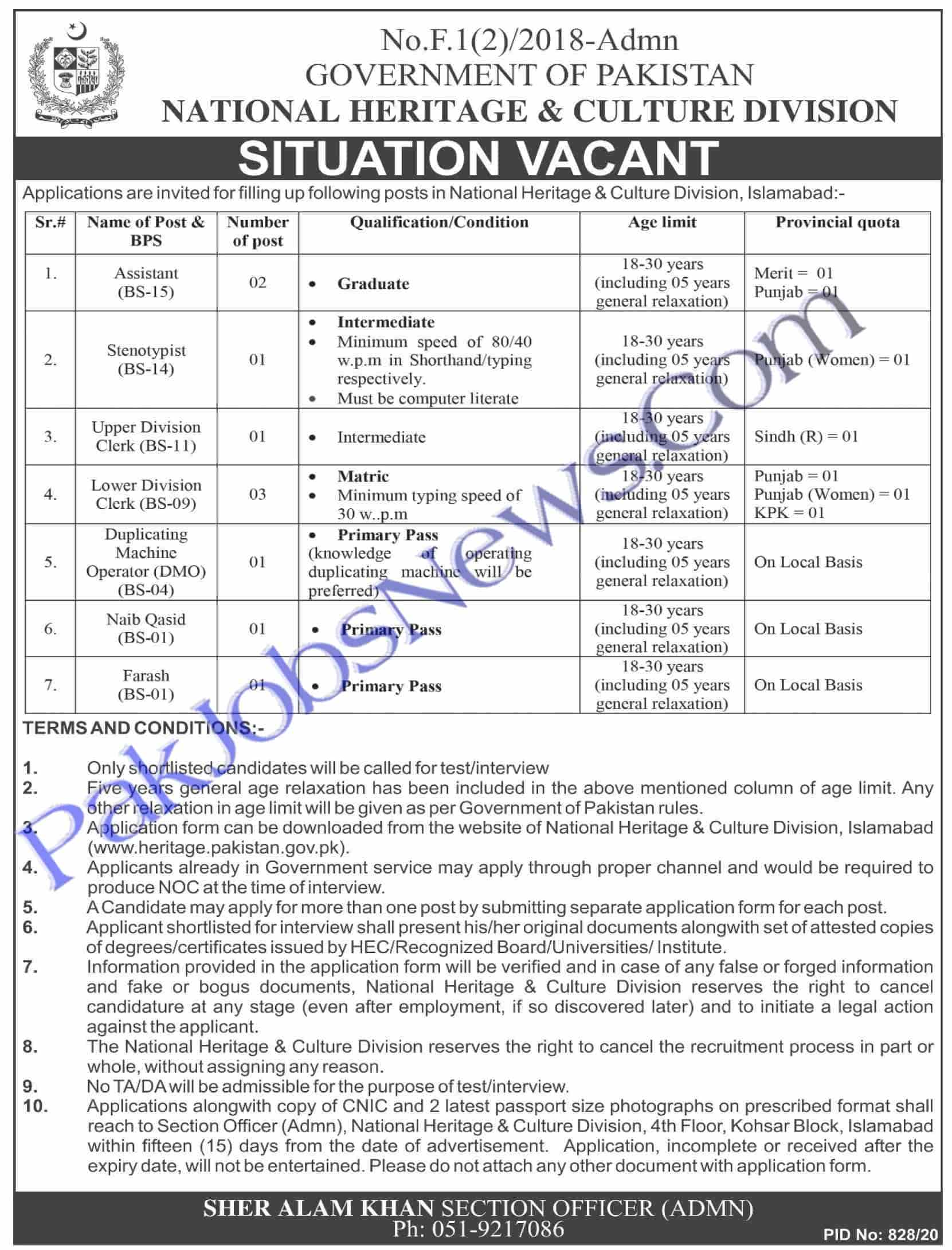 Jobs Advertisement of National Heritage And Culture Division