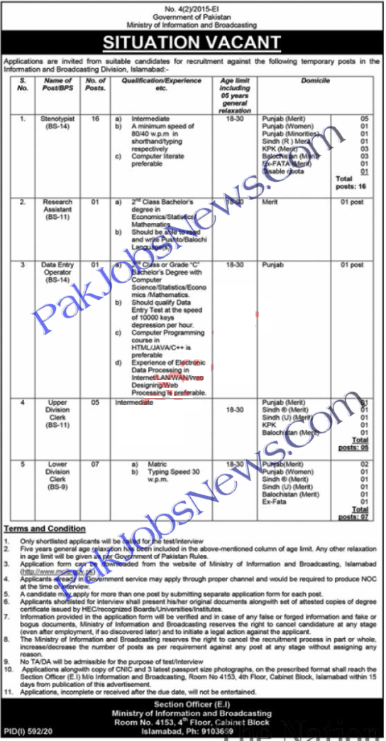 Ministry Of Broadcasting and Information Jobs 2020