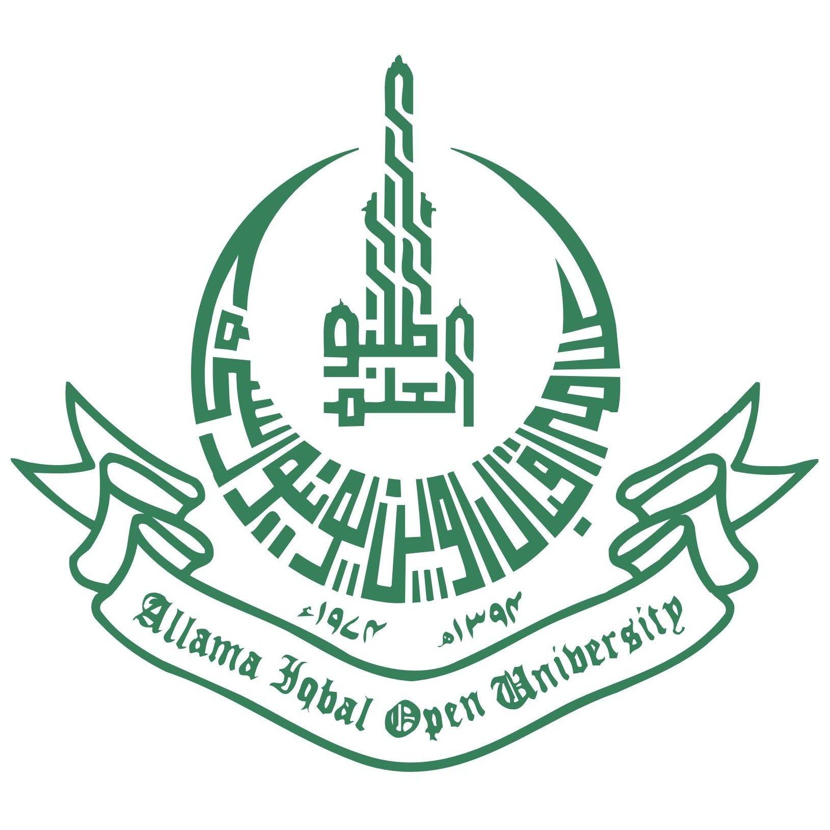 Allama Iqbal Open University, Islamabad (AIOU)