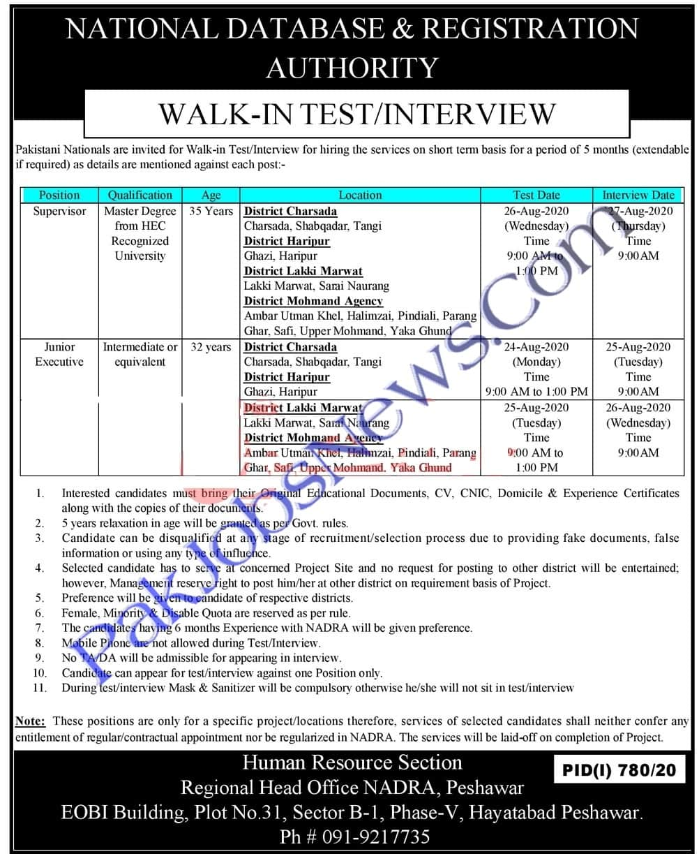 Latest NADRA Jobs August 2020 Advertisement