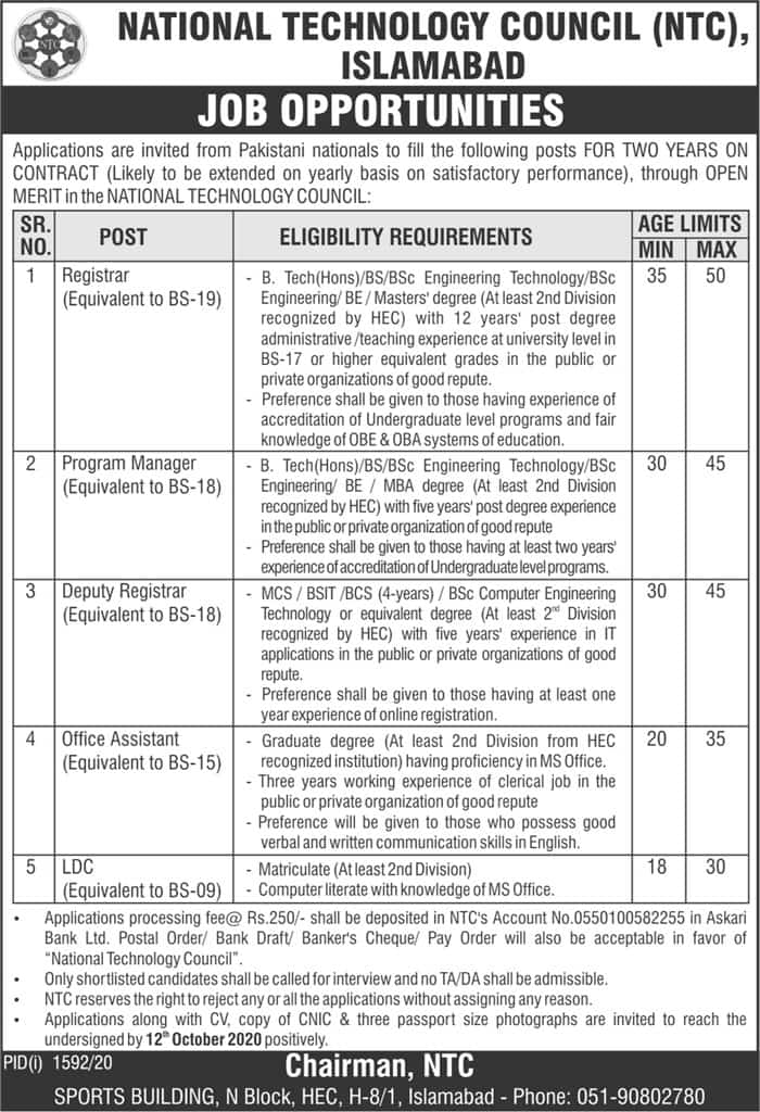 National Technology Council NTC - Official Jobs Advertisement