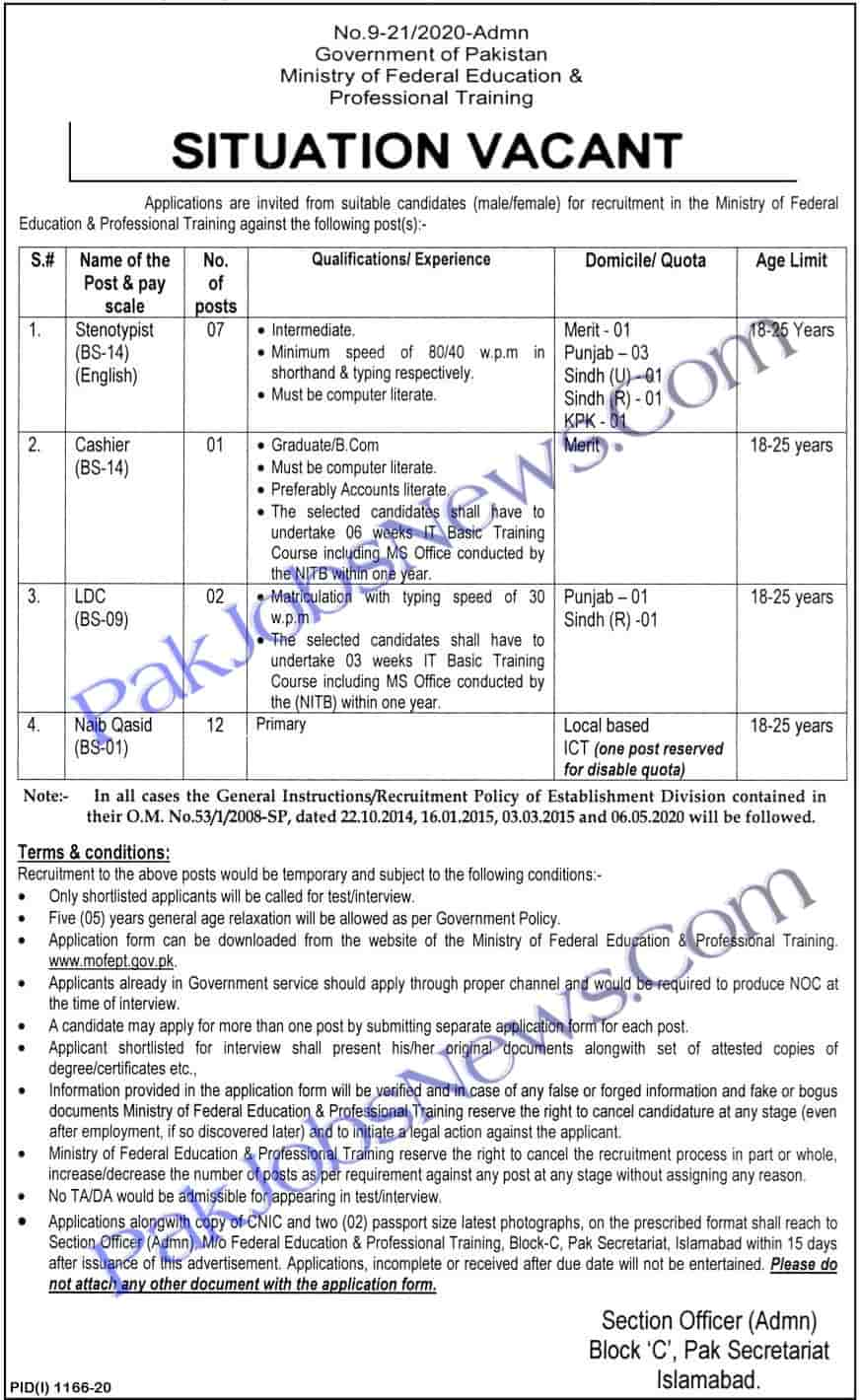 Ministry of Federal Education Jobs September 2020 Advertisement